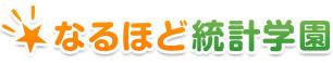 logo-stats